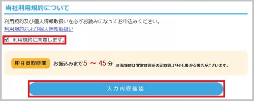 sokuhuri5