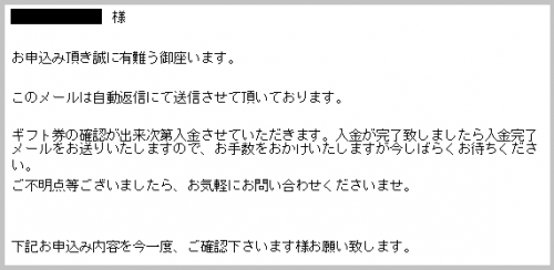 sokuhuri7